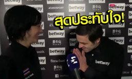 """""""รอนนี่"""" ขอเป็นแฟนคลับ """"ซันนี่"""" พร้อมจบประโยคด้วยภาษาไทย (คลิป)"""