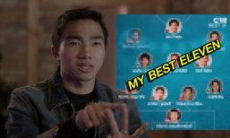 """จัดไป! โฉมหน้า 11 ผู้เล่นที่ดีที่สุดของ """"ชนาธิป"""" กับครึ่งปีแรกในเจลีก"""