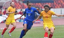 """ต้านไม่ไหว! """"ชบาแก้ว"""" นำก่อนพ่าย """"สาวจีน"""" 1-2 ฟุตบอลสี่เส้าแดนมังกร"""