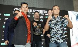 """""""ยูสตาเกียว VS อัคห์เมตอฟ"""" ประกบคู่ในงานแถลง ONE : Global Superheroes พร้อมบู๊ 26 ม.ค.นี้"""