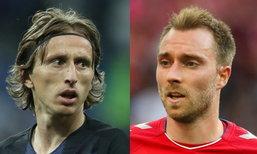 """พรีวิว ฟุตบอลโลก 2018 รอบ 16 ทีมสุดท้าย : """"โครเอเชีย - เดนมาร์ก"""""""