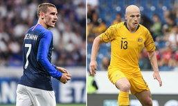 """พรีวิวฟุตบอลโลก 2018 กลุ่มซี : """"ฝรั่งเศส VS ออสเตรเลีย"""""""