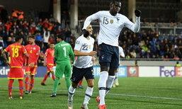 ฝรั่งเศส บุกถล่ม อันดอร์รา 4-0 แซงขึ้นจ่าฝูงกลุ่ม H ศึกคัดยูโร 2020