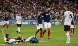 """""""โกม็อง"""" เบิ้ล! ฝรั่งเศส อัด แอลเบเนีย 4-1 รั้งจ่าฝูงคัดยูโร 2020"""