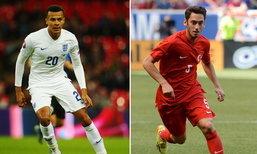 """วิเคราะห์ฟุตบอลนัดกระชับมิตร """"อังกฤษ - ตุรกี"""""""