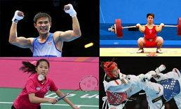 สรุปผลงานนักกีฬาไทยในโอลิมปิก 2012
