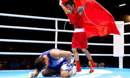 กีฬาไทยวืด'ทอง'เพราะ...?