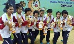 มาเเล้ว!เหรียญทองเเรกของไทย ทัพชินลงกวาดรวดเดียว2เเชมป์