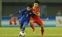สาวไทยทวงแชมป์พลิกแซงเวียดนาม 2-1 ซิวทองซีเกมส์+คลิป