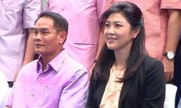 """""""ยิ่งลักษณ์"""" หนุนไทยเจ้าภาพกีฬาใหญ่- """"สุวัตร"""" ดันภาษีบาป 1,000 ล้านหนุนกีฬา"""