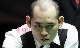 แจ็ค สระบุรี ชนะแม็คไกวร์ เข้ารอบ 2