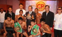 คมพยัคฆ์ ลั่น คว้าแชมป์ให้คนไทย