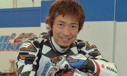 นักแข่งญี่ปุ่นสังเวยชีวิตศึก Isle of Man TT
