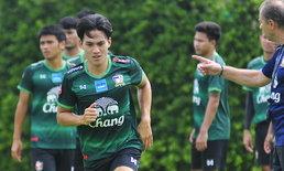 """พร้อมเสมอ! """"ลีซอ"""" เพื่อทีมชาติไทยผมทำได้ทุกอย่าง"""