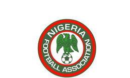 ไนจีเรียจ่อสอบ4ทีมหลังยิงประตูกัน79-0,67-0
