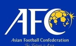 AFCตรวจมาตรฐานไทยลีกสุพรรณจัดการเยี่ยม