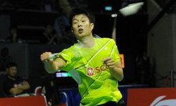 บุญศักดิ์-ทนงศักดิ์ ฉลุยเข้ารอบสอง แบดมินตันชิงแชมป์โลกที่จีน