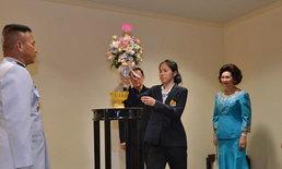 น้องเมย์ปลื้มสุดในชีวิตรับพระราชทานดอกไม้พระราชินี