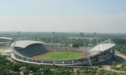 แข้งไทยชุดซีเกมส์อุ่นชนะอินทรีเพื่อนตร.2-0