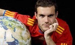มาตายกบราซิล-อิตาลีเต็งแย่งแชมป์โลกกับสเปน