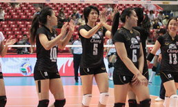 ลูกยางสาวไทยเก็บชัย2นัดตบสาวญวน3-0เซต