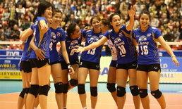 สุดยอด! 4สาวตบไทยติดผู้เล่นยอดเยี่ยมเวิลด์ แกรนด์