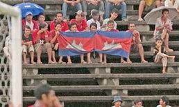 พม่าพร้อมต้อนรับนักกีฬาอาเซียนลุยซีเกมส์27