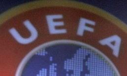 โหวตทีมยอดเยี่ยมประจำปียูฟ่าไม่มีชื่อเมสซี