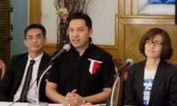 แม็กซ์มวยไทยตั้งโต๊ะแถลงขอโทษสปอร์ตอาร์ต