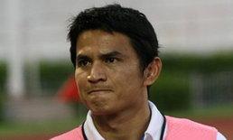มติส.บอลไทยแต่งตั้งซิโก้คุมทีมชาติไทยทุกชุด