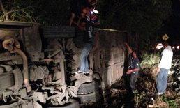 บัสกองเชียร์บุรีรัมย์พลิกหลักคว่ำอ.สตึกเจ็บกว่า50