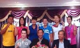 จับติ้วเฟดคัพสาวไทยร่วมสายคาซัค,อินโด