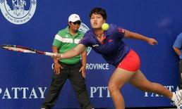 หวดสาวไทยไล่ทุบอินโดฯ3-0คู่ประเดิมเฟดคัพ