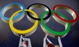 นักกีฬาUSพังประตูห้องน้ำที่พักอลป.ฤดูหนาว