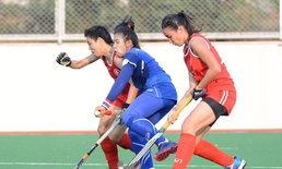 ฮอกกี้สาวไทยยังแกร่งไล่บดฮ่องกงนิ่ม2-0