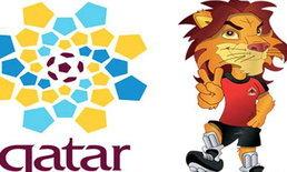 กาตาร์ส่อโดนยึดสิทธิจัดฟุตบอลโลก2022