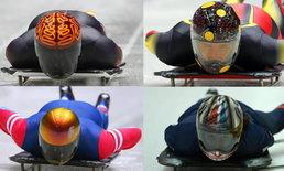 แฟชั่นหมวกกันน็อคโอลิมปิกฤดูหนาว 2014