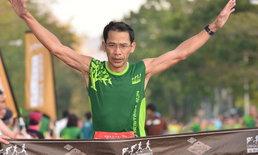 """นักวิ่งกว่า 5,000 คน ร่วมแสดงพลัง """"ยูนิค รันนิ่ง เขาใหญ่ฮาล์ฟมาราธอน 2018"""" ปีที่ 7"""