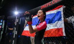 """""""4 ยอดฝีมือไทย"""" หวังคว้าชัยต่อหน้าแฟนๆในศึก ONE : IRON WILL ที่อิมแพ็ค อารีน่า"""
