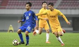 """กินกันไม่ลง! """"ทีมชาติไทย U21"""" บุกเสมอ """"ทีมชาติจีน U21"""" ไร้สกอร์"""
