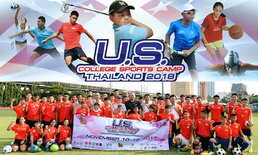 """""""ยูเอส คอลเลจ สปอร์ต แคมป์ ปี 6"""" ดึงโค้ชเก่งติวนักกีฬาไทย, ลุ้นมุ่งสู่ระดับอาชีพ"""