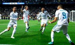 ผลบอล : เรอัล มาดริด เจ๊า บาเยิร์น มิวนิค 2-2 ทะลุลุ้นแชมป์ ยูฟา แชมเปี้ยนส์ลีก 3 สมัยติด (คลิป)