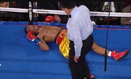 """ชมชัดๆโดนหมัดไหน! """"ถิรชัย"""" ถึงลงไปกองชวดแชมป์ WBA (คลิป)"""