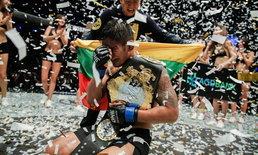 """ฝันที่ยิ่งใหญ่! """"Aung La N Sang"""" ลั่นคว้าดับเบิ้ลแชมป์ ONE : QUEST FOR GOLD ที่บ้านเกิด"""