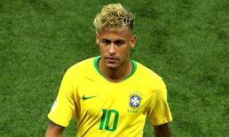 """""""เนย์มาร์"""" ลั่น! บราซิล ต้องงัดฟอร์มเก่งนัดเจอ คอสตาริก้า"""