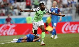 """""""มูซ่า"""" ยิงเบิ้ล! ไนจีเรีย อัดนิ่ม ไอซ์แลนด์ 2-0 ลุ้นเข้ารอบนัดสุดท้าย"""