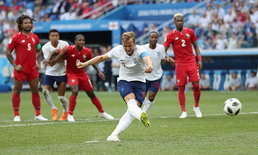 เคนแฮตทริก! อังกฤษ ฟอร์มโหดรัวถล่ม ปานามา 6-1 ตีตั๋ว 16 ทีม