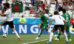 สามแต้มรอบ 24 ปี! ซาอุดีอาระเบีย พลิกแซงดับ อียิปต์ ทดเจ็บ 2-1