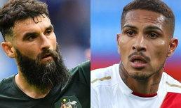 พรีวิว ฟุตบอลโลก 2018 รอบแบ่งกลุ่ม กลุ่มซี : ออสเตรเลีย VS เปรู