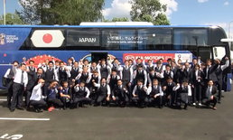 """อย่ายอมแพ้! """"ทีมชาติญี่ปุ่น"""" ส่งกำลังใจจากรัสเซียถึง """"ทีมหมูป่า"""" (คลิป)"""